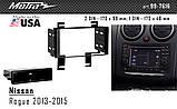 Переходная рамка Metra Nissan Rogue Select (99-7616), фото 2