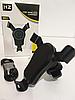 Универсальный автомобильный держатель для телефона HOLDER HWC-3 Wireless charge+Sensor