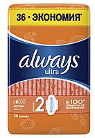 Гігієнічні прокладки Always Ultra Normal Plus 36 шт.