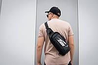 Сумка на грудь слинг Nike Longer маленький рюкзак на одно плечо