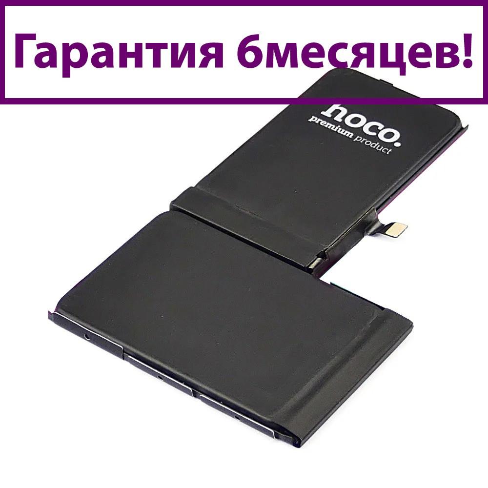Акумулятор для Apple iPhone X (HOCO) 2716мА/год (акумулятор, батарея)