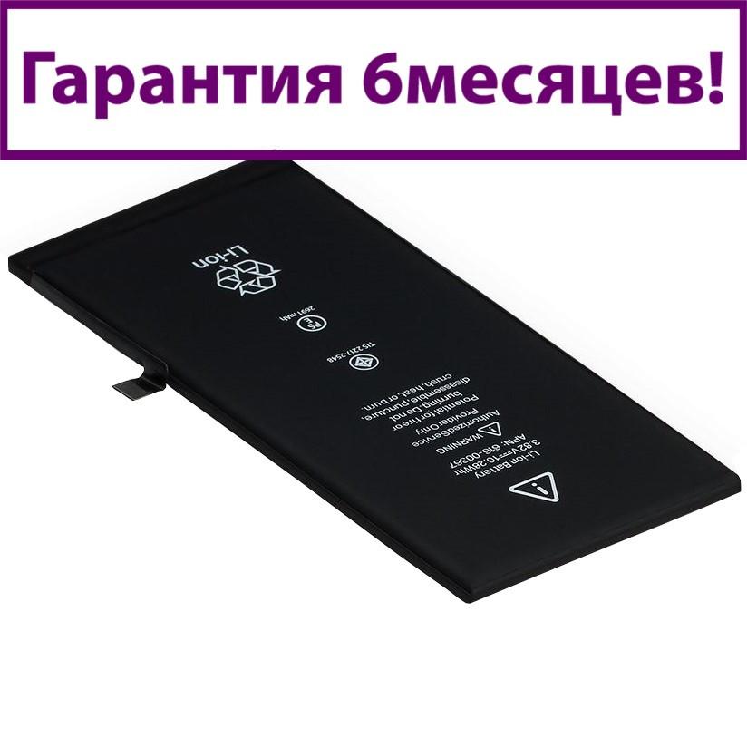 Акумулятор для Apple iPhone 8 Plus (AAAA) 2691мА/год (акумулятор, батарея)