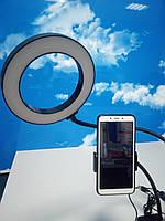 Держатель для телефона с большой кольцевой лампой. Лампа прищепка. Большая Кольцевая лампа D 16 см.