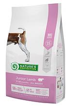 Корм nature's Protection (Натур Протекшн) Junior Lamb для цуценят всіх порід з ягням, 7,5 кг