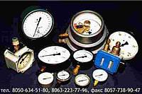 Манометри барометр термометр маномет