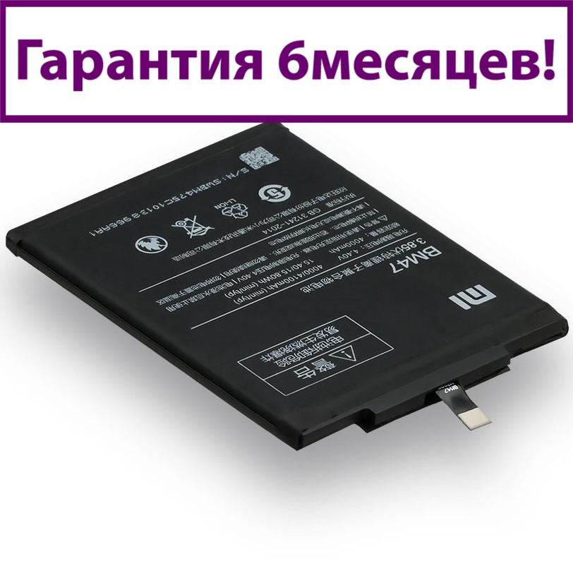 Акумулятор для Xiaomi Redmi 3 BM47 (HOCO) 4000мА/год (акумулятор, батарея)