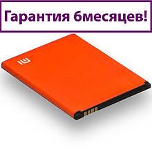 Аккумулятор для Xiaomi Redmi Note BM42 (AAAA) 3100мА/ч (батарея, батарейка)