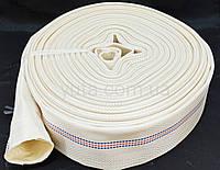 Рукав (шланг) пожарный напорный 2 дюйма 20м