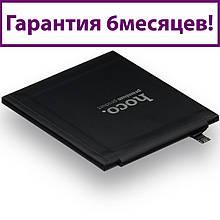 Аккумулятор для Xiaomi Redmi Note 4X BN43 (HOCO) 4100мА/ч (батарея, батарейка)