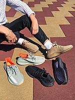 Интернет магазин BRAVO. Мужская обувь. Качество и гарантия! Adidas YEEZY BOOST 350