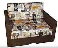 Берто прямой раскладной диван небольших размерах от фабрике Юдин в Одессе