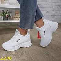 Сникерсы кроссовки на платформе с танкеткой белые фила, фото 1