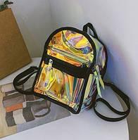Рюкзак Хамелион, модный, городской, Лазерная сумка ТОП КАЧЕСТВО Черная js4052