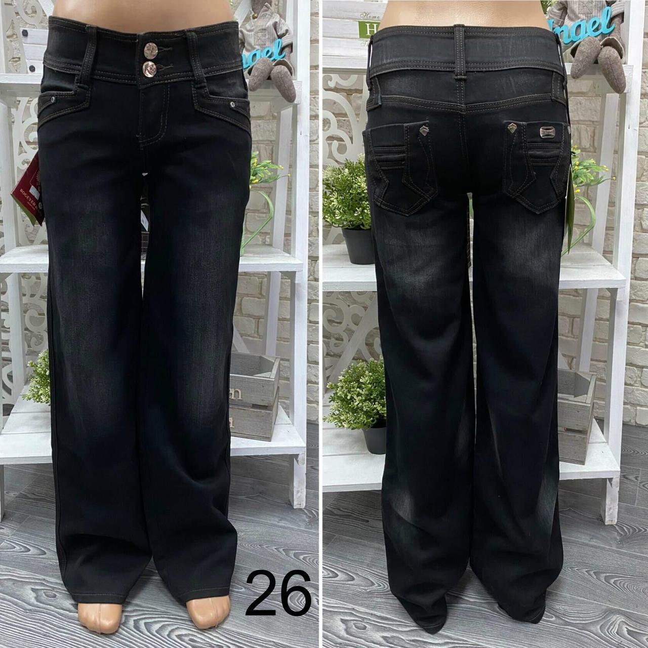 """Стильные женские расклешенные темные джинсы, ткань """"Джинс"""" 26, 27 размер 26"""