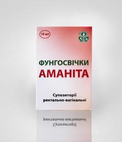 Мухомор (Аманита) свечи (суппозитории) -10шт.,Украина