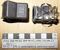 Переключатель клавиша накала П150М-19.44