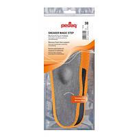 Ортопедическая каркасная стелька – супинатор для закрытой обуви SNEAKER MAGIC STEP