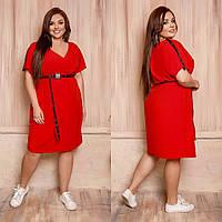 Женское платье высокого качества с поясом в комплекте (48-62), фото 1
