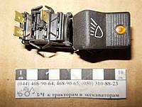 Переключатель клавиша рабочих фар П150М-25.52