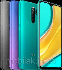 Смартфон Xiaomi Redmi 9 3/32 Гб
