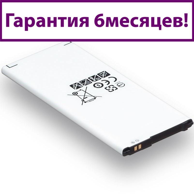Акумулятор для Samsung A510 Galaxy A5 2016 EB-BA510ABE (AAAA) 2900мА/год (акумулятор, батарея)