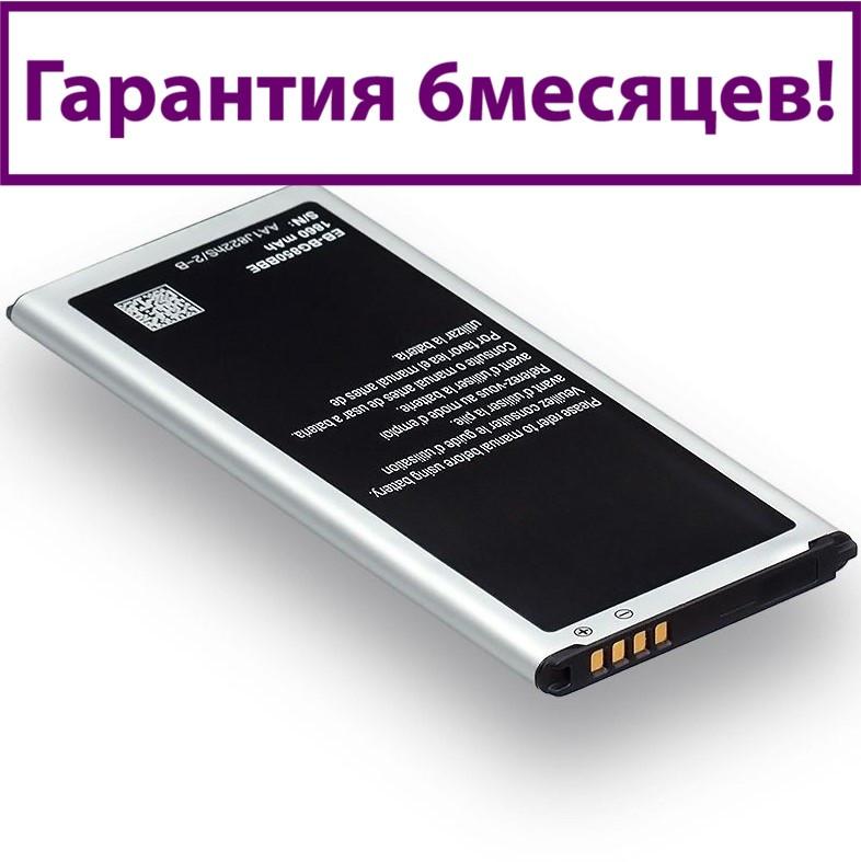 Аккумулятор для Samsung G850F Galaxy Alpha EB-BG850BBE (AAAA+NFC) 1860мА/ч (батарея, батарейка)