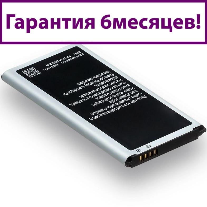 Акумулятор для Samsung G900 Galaxy S5 EB-BG900BBE (AAAA+NFC) 2800мА/год (акумулятор, батарея)