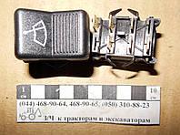 Переключатель клавиша стеклоочистителя  П147М-09.09