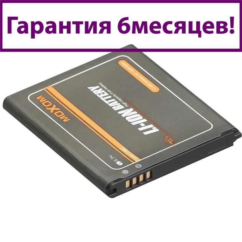 Аккумулятор для Samsung G360H Galaxy Core Prime EB-BG360CBC (MOXOM Lite) 2000мА/ч (батарея, батарейка)