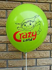 Печать на воздушных шарах (Пример № 8)
