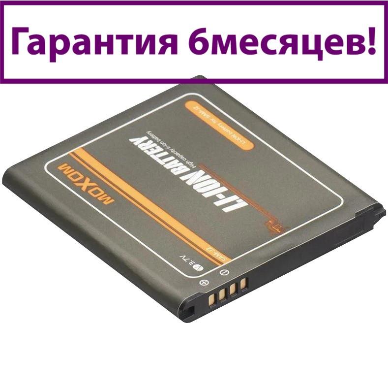 Аккумулятор для Samsung J200 Galaxy J2 (MOXOM Lite) 2000мА/ч (батарея, батарейка)
