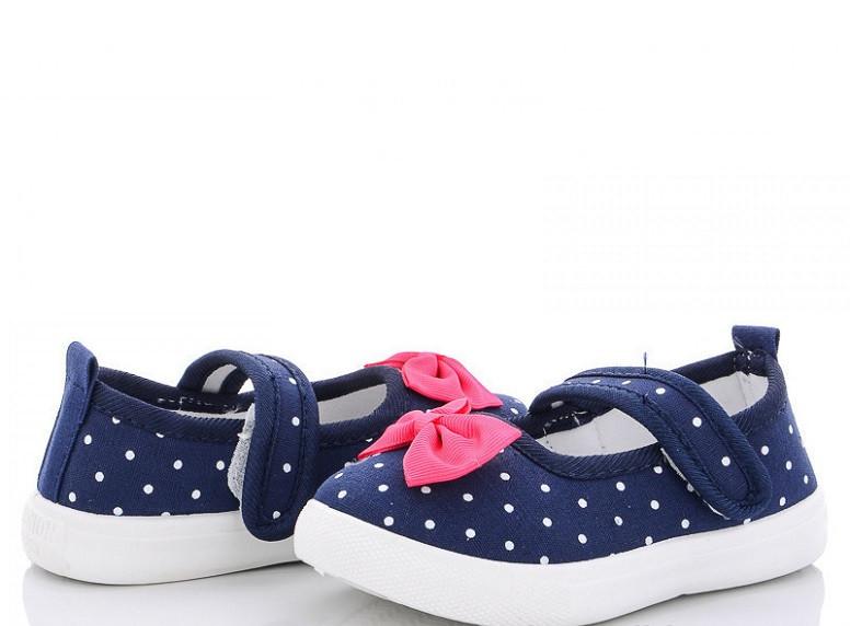 Туфлі дитячі сині BBT-F3089-1