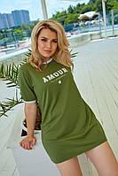 "Женское платье-туника ""amour""с трикотажа(42-64), фото 1"