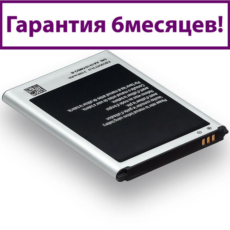 Акумулятор для Samsung N7100 Galaxy Note 2 EB595675LU (AAA) 3100мА/год (акумулятор, батарея)