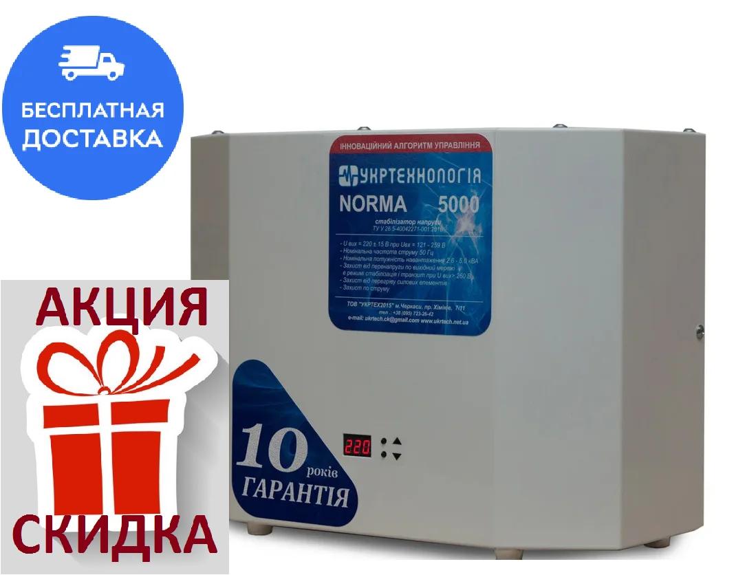 Стабилизатор напряжения NORMA 5000, симисторный стабилизатор для квартиры, стабилизаторы напряжения NORMA