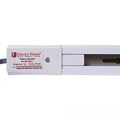 Рельса для трекового светильника белая 1м