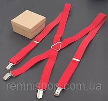 Жіночі підтяжки червоні в подарунковій упаковці