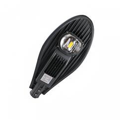 Светильник уличный 50 Вт 505x215x75 мм 4500 Лм 6500К IP65