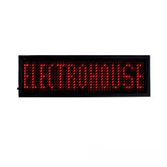 LED бейдж 44Х11 т. 90х30х6 мм  Красный