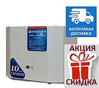 Стабилизатор напряжения NORMA Exclusive 7500, симисторный стабилизатор для квартиры, стабилизатор НОРМА, фото 1