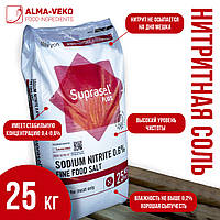 Вакуумная нитритная соль Suprasel Plus, упаковка 25 кг