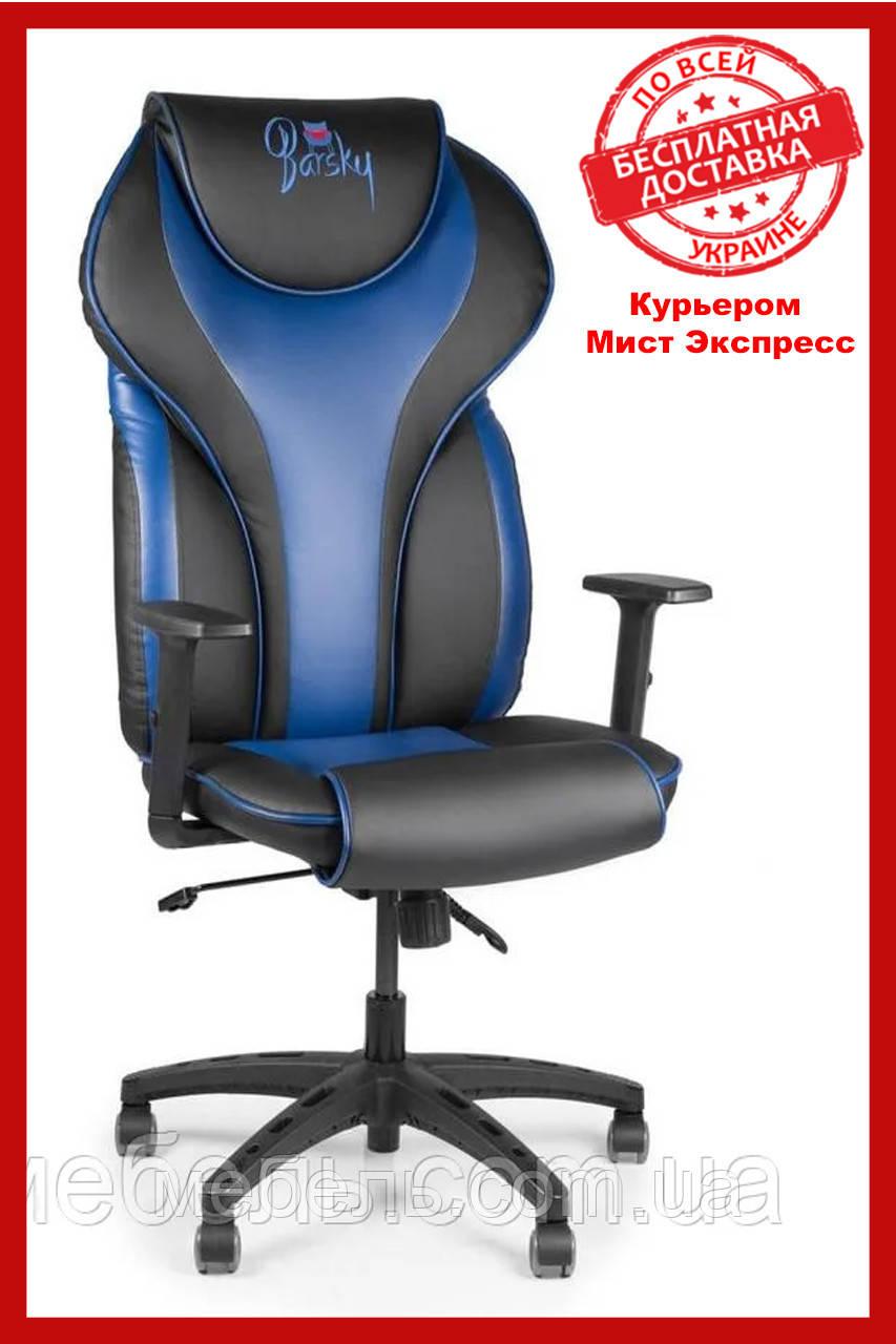 Компьютерное детское кресло Barsky BSDsyn-02 Sportdrive Blue Arm_1D Synchro PA_designe