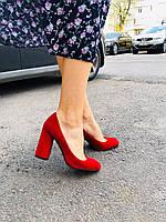 Красные женские туфли на каблуке (10 см) 36, 37 +video
