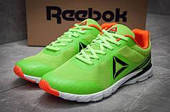 Кроссовки мужские 12492, Reebok Harmony Racer, зеленые, < 44 > р. 44-28,1см.