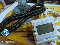 Надежный электрический кабель для обогрева комнаты, 1,7 м2 (Супер цена с програматором)