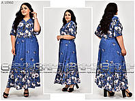 Красивое летнее женское длинное платье батал с 54 по 66 размер