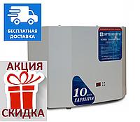 Стабилизатор напряжения NORMA Exclusive 9000, стабилизатор для дома, стабилизатор НОРМА для квартиры