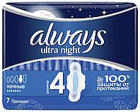 Гігієнічні прокладки Always Ultra Night 7 шт
