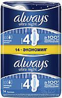 Гігієнічні прокладки Always Ultra Night 14 шт.