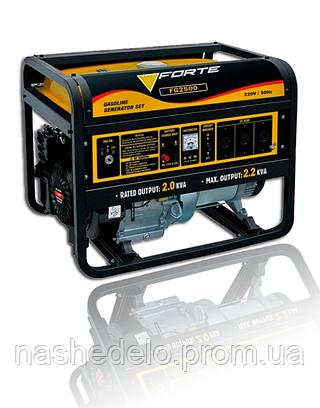 Генератор Forte FG2500